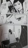 f:id:mitsuiwasasix:20190219170811j:plain
