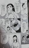 f:id:mitsuiwasasix:20190219170947j:plain