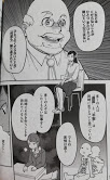 f:id:mitsuiwasasix:20190219175451j:plain