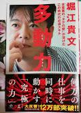 f:id:mitsuiwasasix:20190526124146j:plain