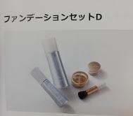 f:id:mitsuiwasasix:20190804214718j:plain