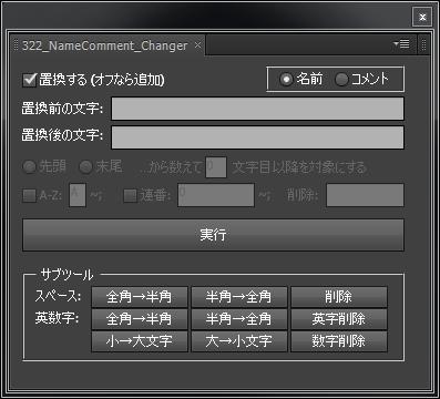 f:id:mitsuji3244:20151124002906p:plain
