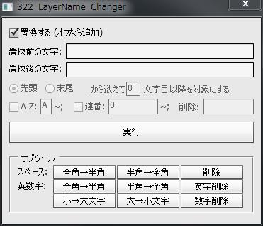 f:id:mitsuji3244:20151124020538p:plain