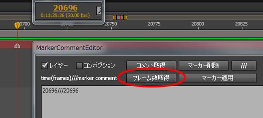 f:id:mitsuji3244:20151128172543p:plain
