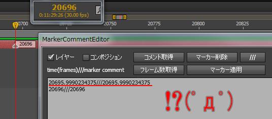 f:id:mitsuji3244:20151128173233p:plain