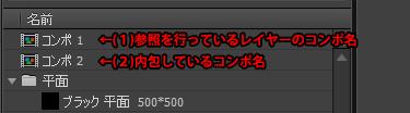 f:id:mitsuji3244:20151231103336p:plain