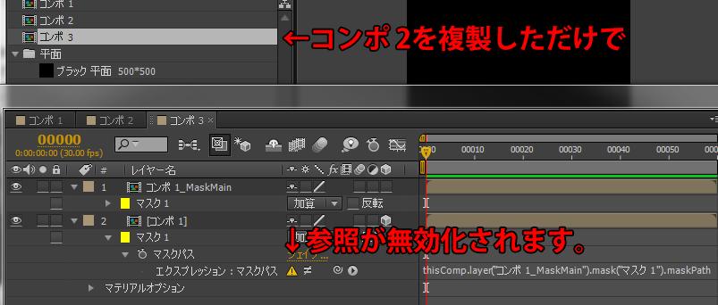 f:id:mitsuji3244:20151231103503p:plain