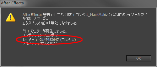 f:id:mitsuji3244:20151231103706p:plain