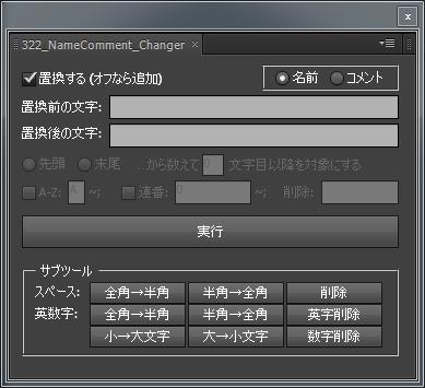 f:id:mitsuji3244:20160226213132p:plain
