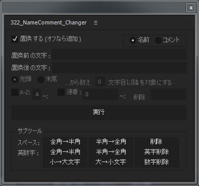 f:id:mitsuji3244:20160226213133p:plain