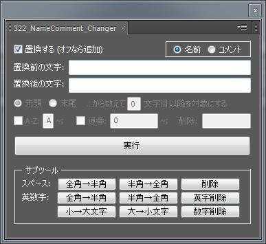 f:id:mitsuji3244:20160226213135p:plain