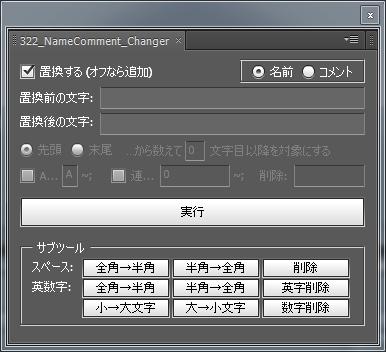 f:id:mitsuji3244:20160227120927p:plain
