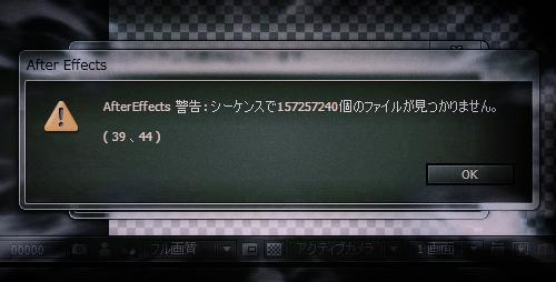 f:id:mitsuji3244:20170225170119p:plain