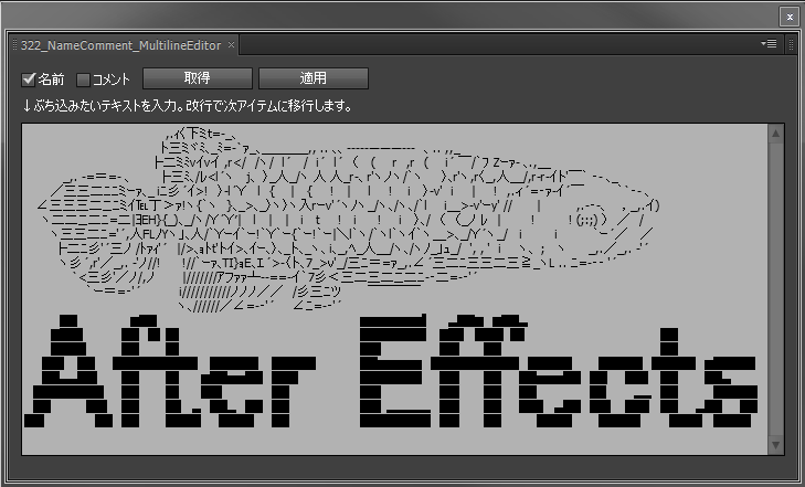 f:id:mitsuji3244:20171224051921p:plain