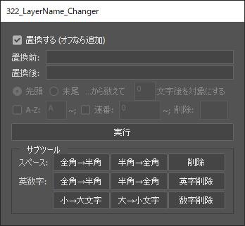 f:id:mitsuji3244:20191106205707p:plain