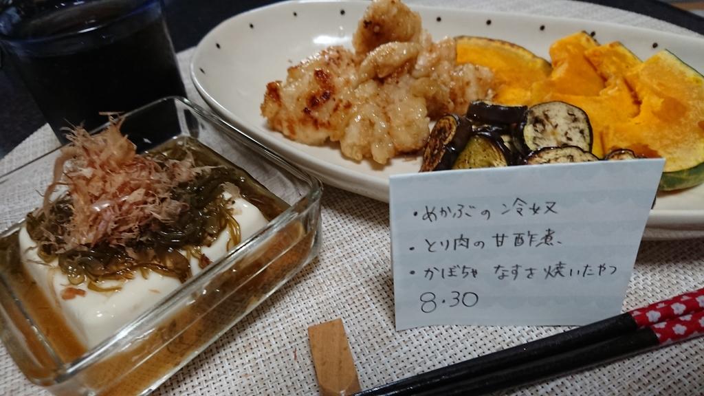 f:id:mitsukaruko:20180905070218j:plain