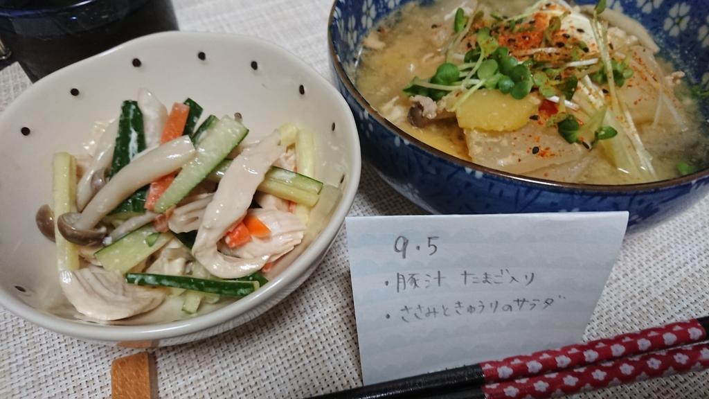 f:id:mitsukaruko:20180905211235j:plain