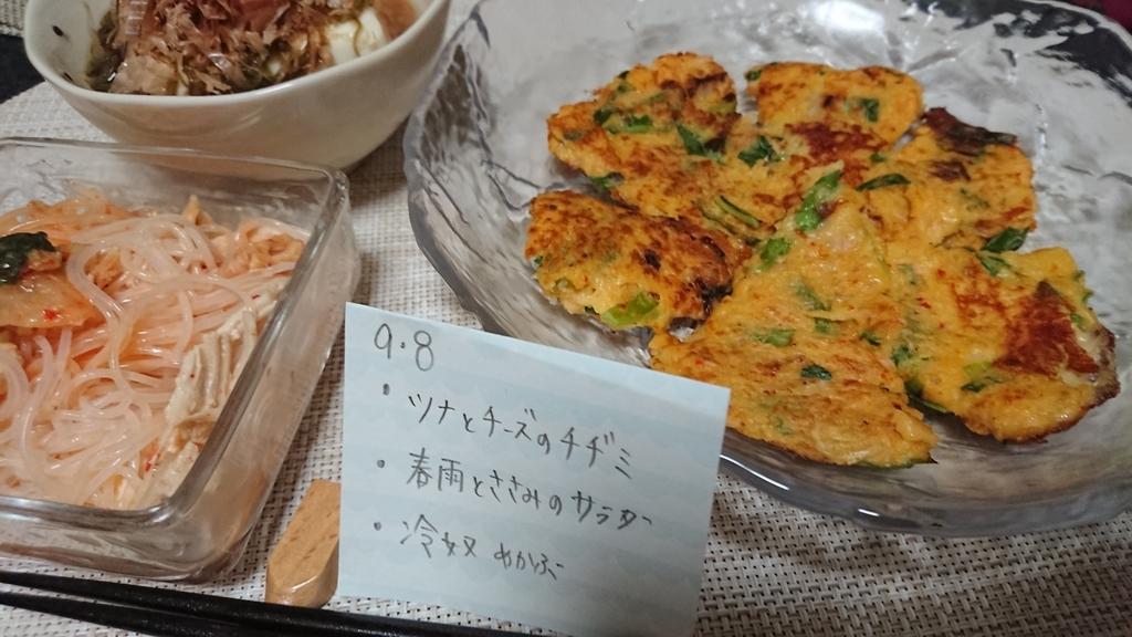 f:id:mitsukaruko:20180912154515j:plain