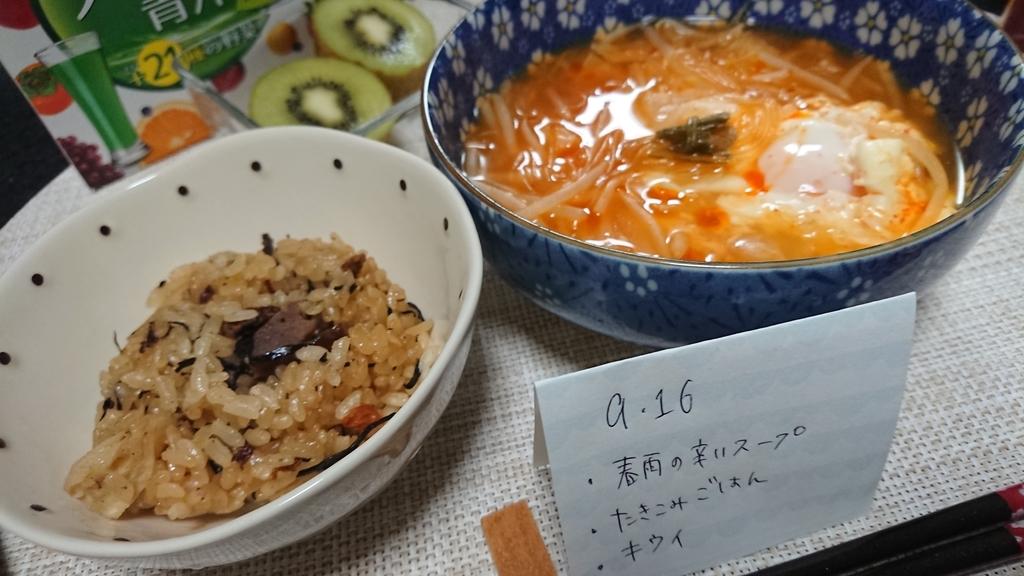 f:id:mitsukaruko:20180919195936j:plain