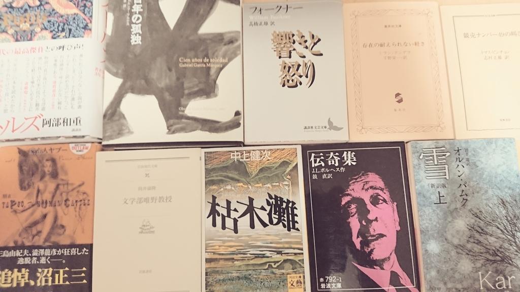 f:id:mitsukaruko:20180920163754j:plain