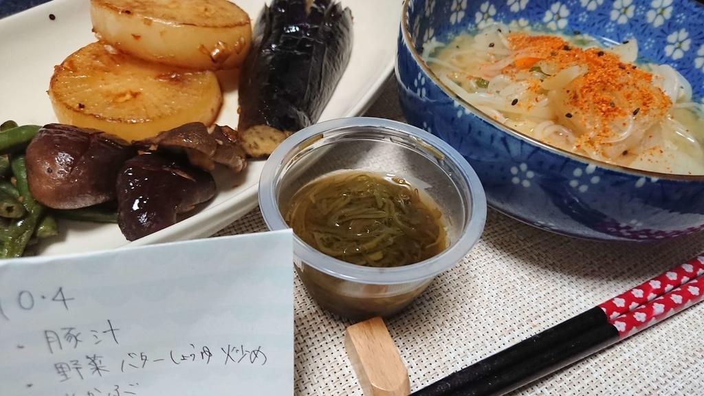 f:id:mitsukaruko:20181010183220j:plain