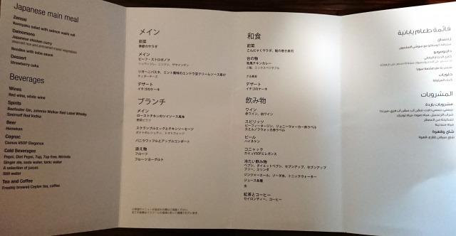 f:id:mitsukaruko:20181120181709j:plain
