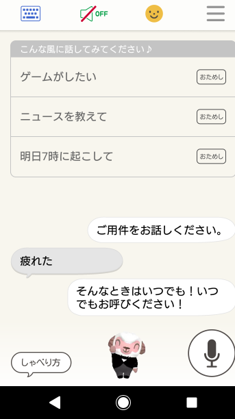 f:id:mitsukaruko:20181209163137p:plain