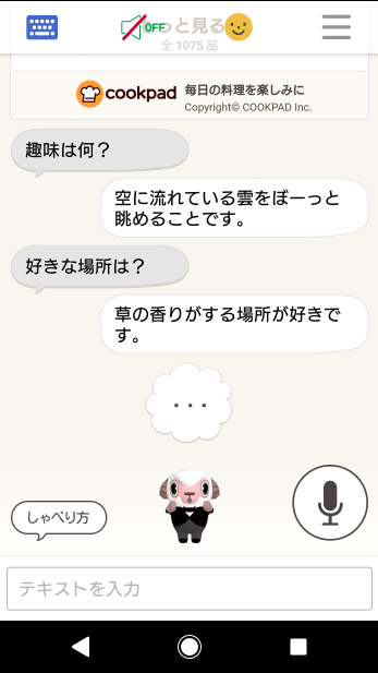 f:id:mitsukaruko:20181209163249p:plain