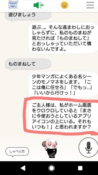 f:id:mitsukaruko:20181209164139j:plain