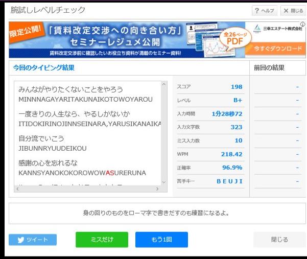 f:id:mitsukaruko:20190604162519p:plain