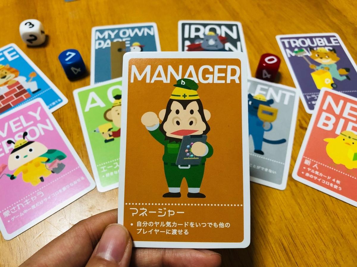 f:id:mitsukawa_sansan:20191204223201j:plain