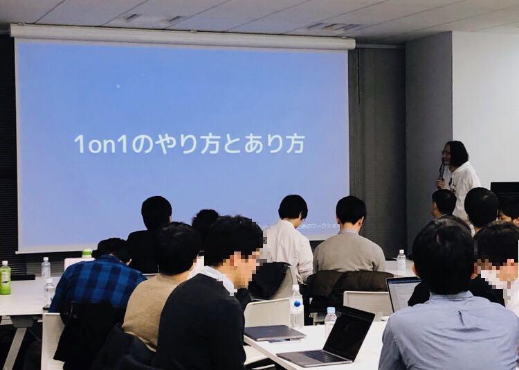 f:id:mitsukawa_sansan:20200128102720j:plain