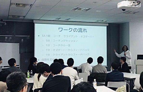 f:id:mitsukawa_sansan:20200128104650j:plain