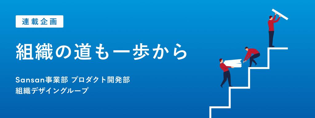 f:id:mitsukawa_sansan:20210609090723p:plain