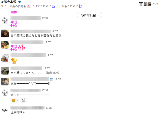 f:id:mitsukawa_sansan:20210609112711p:plain