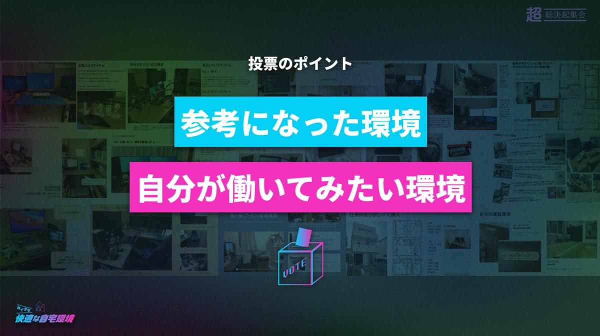 f:id:mitsukawa_sansan:20210609145227p:plain