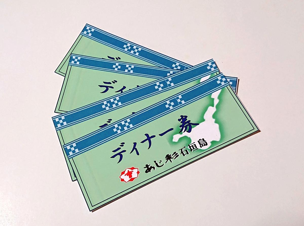 f:id:mitsukematsuri:20190831002426j:plain