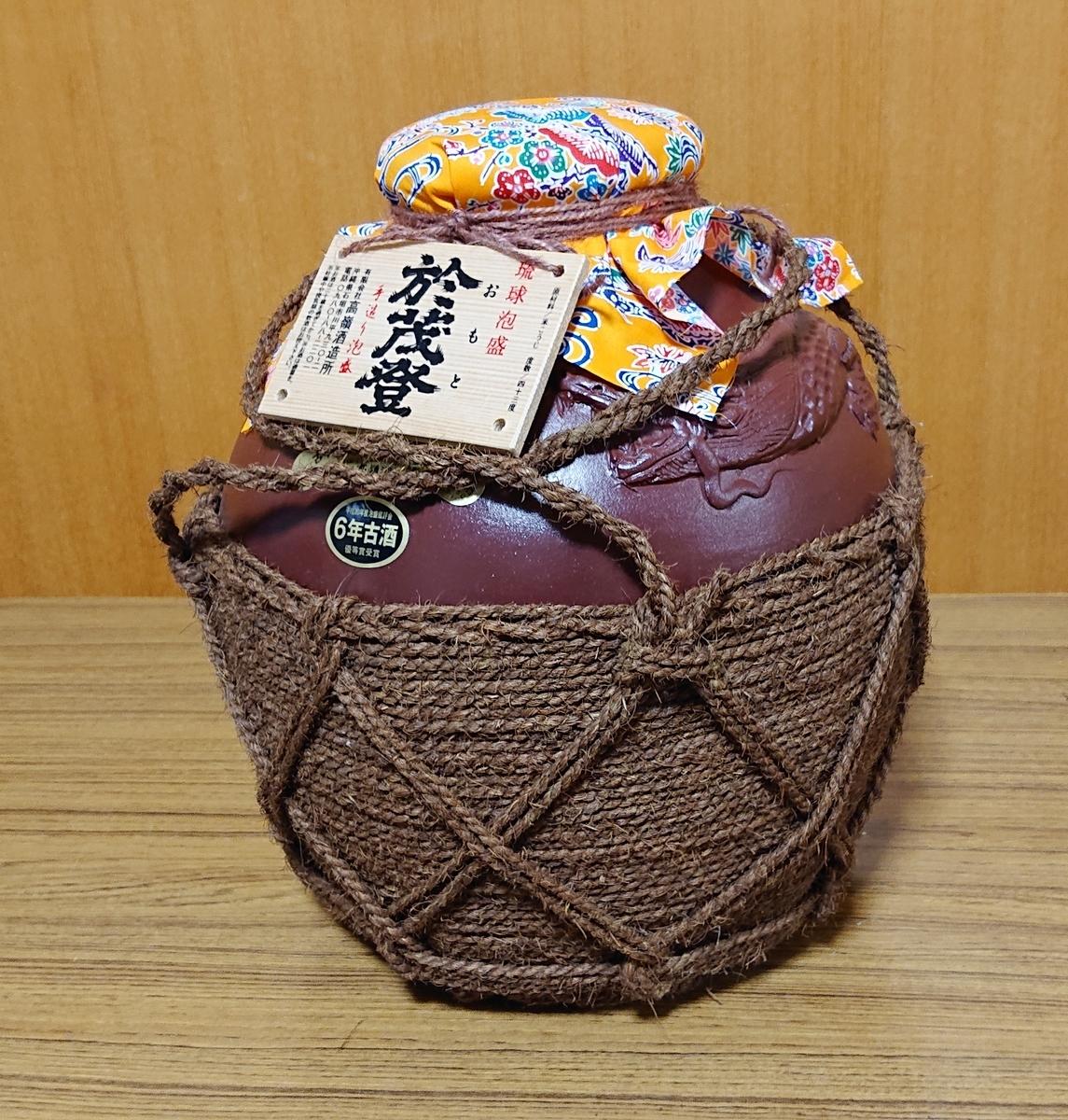 f:id:mitsukematsuri:20190831003524j:plain