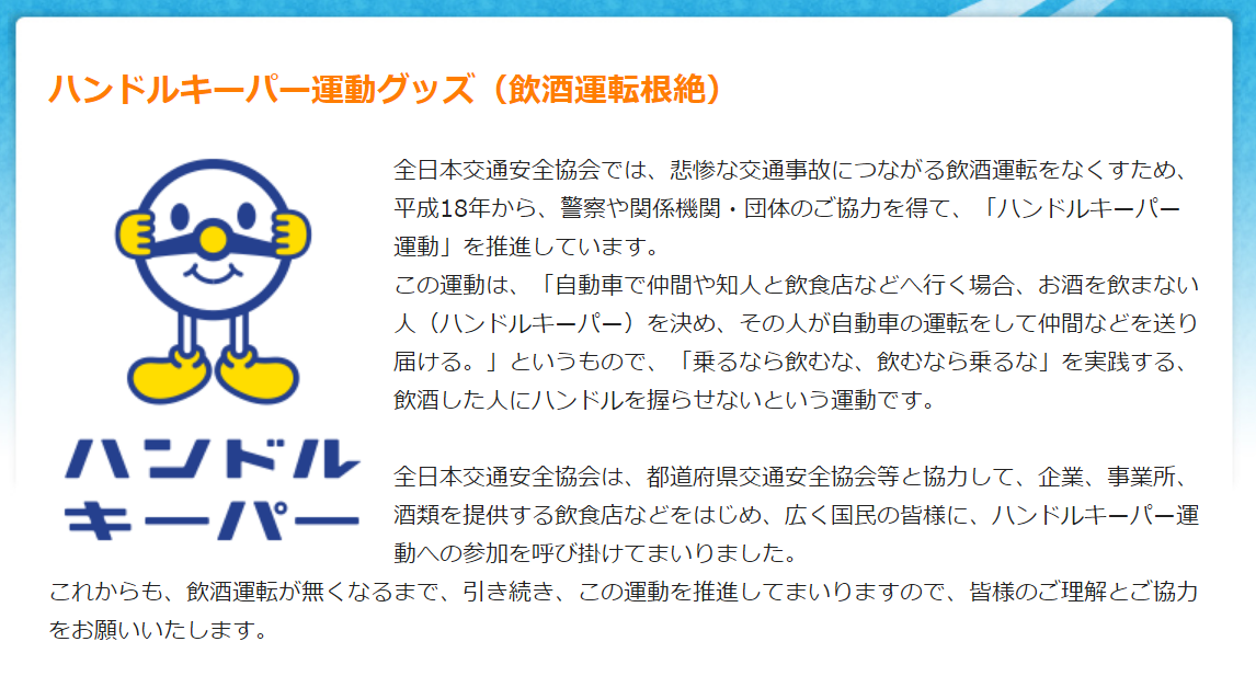 f:id:mitsukematsuri:20190831012757p:plain