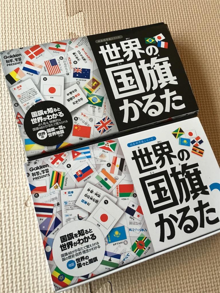 f:id:mitsuki-mama:20161007085454j:image
