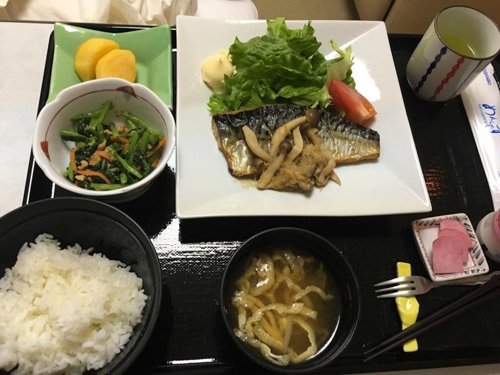 f:id:mitsuki-mama:20161014175315j:image