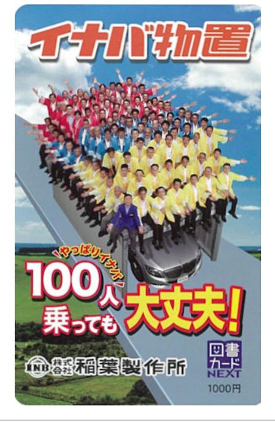 f:id:mitsuki-mama:20170223022025j:plain