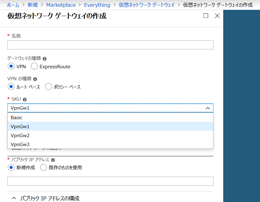 f:id:mitsuki0820:20181029103409p:plain