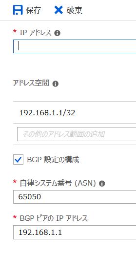 f:id:mitsuki0820:20181029104227p:plain