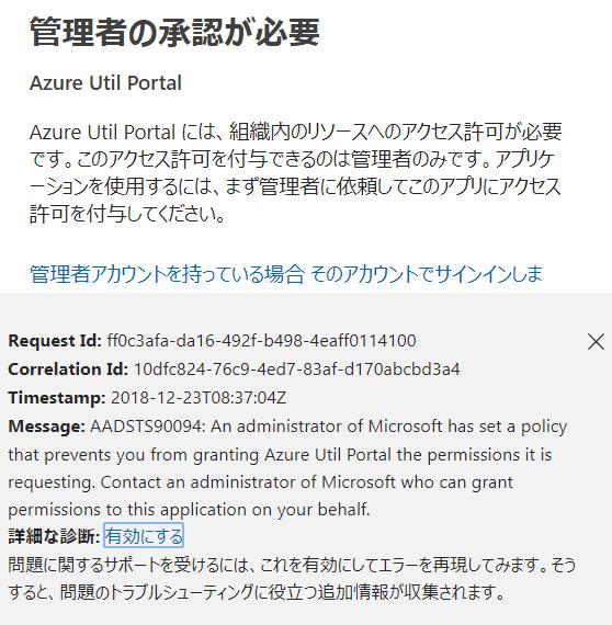 f:id:mitsuki0820:20181223173751p:plain
