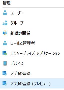 f:id:mitsuki0820:20181223174525p:plain