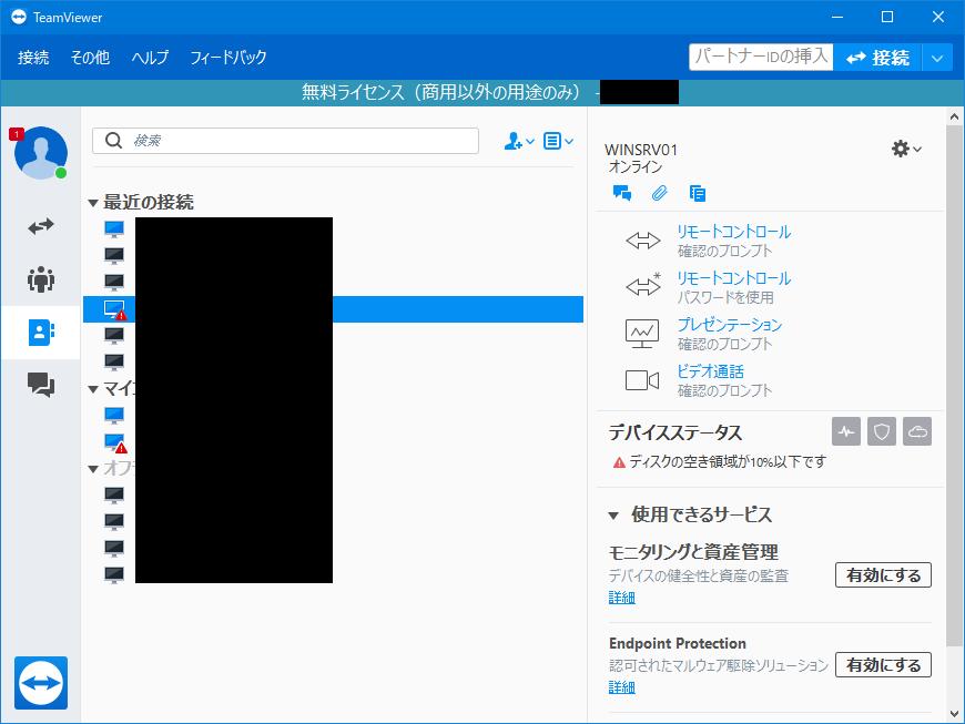 f:id:mitsuki0820:20190106025135p:plain