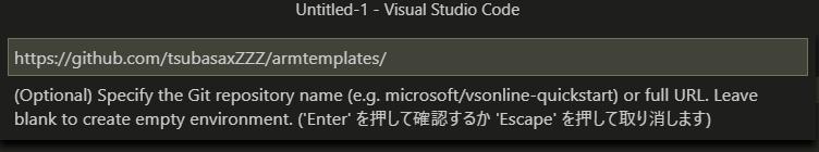 f:id:mitsuki0820:20191105135356p:plain