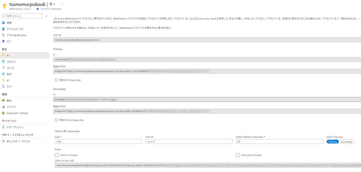 f:id:mitsuki0820:20210430120700p:plain
