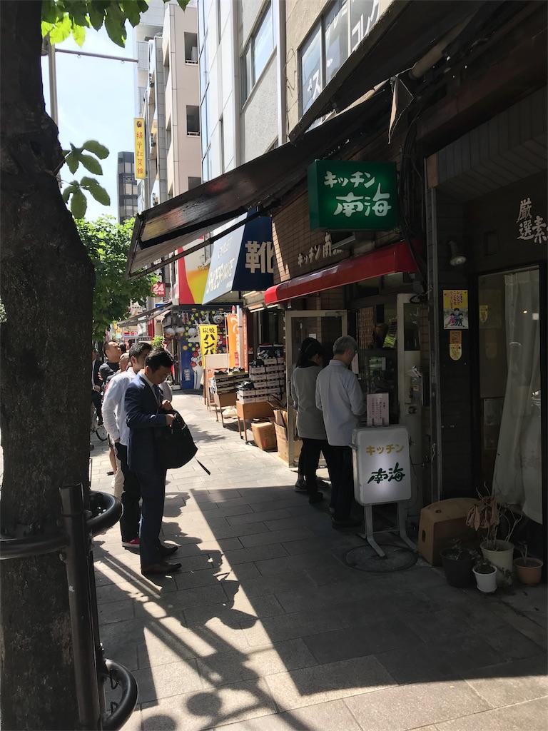 f:id:mitsuki13kun:20180511152736j:image